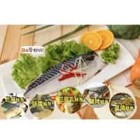 挪威薄鹽大鯖魚 ( 190公克/片)